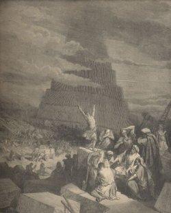 Tower of Babel by Gustav Dore