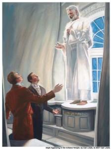 Joseph Smith Elijah Mormon
